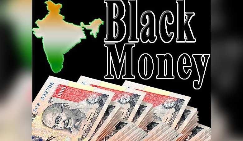 Allow Black Money To Reap