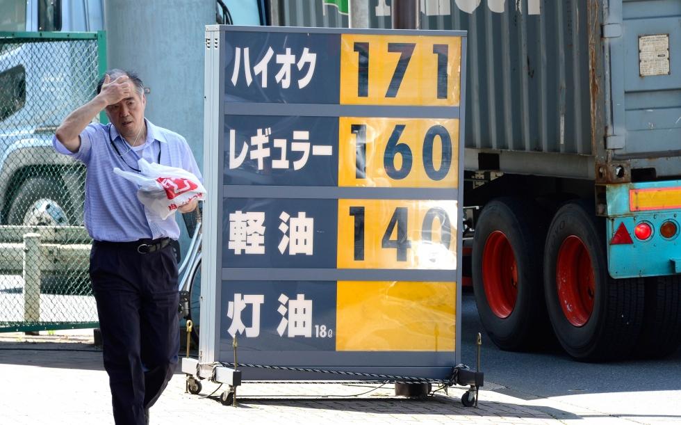 Rise Sharply In Japan