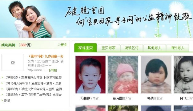 140924131411-missing-child-site-horizontal-gallery