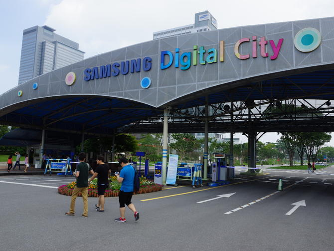 Samsung_Digital_City_sign