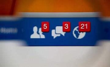 Facebook's Secret Message Inbox & Other Interesting Facts