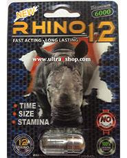 Rhino 12 Reviews
